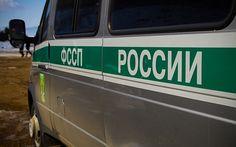 Должники на дорогах - http://amsrus.ru/2016/02/08/dolzhniki-na-dorogah/