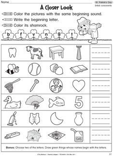 Printables 1st Grade Phonics Worksheets phonics worksheets for kindergarten first grade and second worksheet good homework free