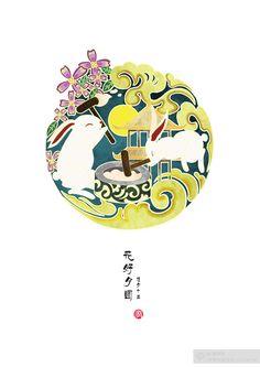 Chinese Crafts, Chinese Art, Graphic Design Illustration, Illustration Art, Chinese Festival, Chinese Design, Mid Autumn Festival, Chinese Culture, Art Challenge