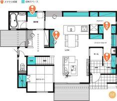 トモラクの家-共働き夫婦・家族の住まい | 注文住宅のアルネットホーム
