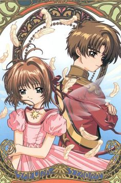Sakura and Syaoran <3 one of my first OTPs