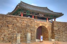 A fortress that once defended against Japanese pirates in Seosan, Chungcheongnam-do.