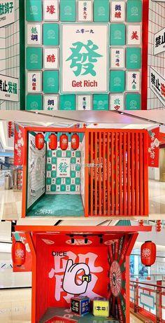 Loft Design, Site Design, Wall Design, Exhibition Booth Design, Exhibition Display, Event Themes, Graphic Design Tips, Communication Design, Digital Signage