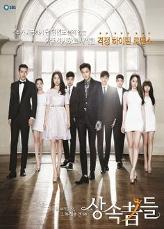 """""""The Heirs"""" depicts the friendships, rivalries and love lives of young, rich heirs led by Kim Tan (Lee Min-Ho) and a girl named Cha Eun-Sang (Park Shin-Hye). Unlike the others, Cha Eun-Sang is considered ordinary and comes from a poor background."""