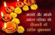 Happy Diwali Shayari 2019 Wishes SMS Greetings, Diwali Quotes in Hindi Happy Diwali Song, Happy Diwali Shayari, Happy Diwali Cards, Happy Diwali Wishes Images, Diwali Wishes Messages, Diwali Wishes In Hindi, Happy Diwali 2019, Diwali Quotes In Hindi, Diwali Greetings Quotes