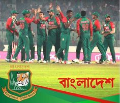 Bengali Tutorials|| Online Learning Platform: Support Bangladesh Cricket Team