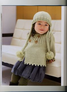 I want to knit this
