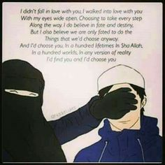 Page 3 Read Chapter Pains! from the story LOVE GOES BY MARRIAGE! Islamic Quotes On Marriage, Muslim Couple Quotes, Islam Marriage, Best Islamic Quotes, Muslim Love Quotes, Love In Islam, Beautiful Islamic Quotes, Islamic Inspirational Quotes, Muslim Couples