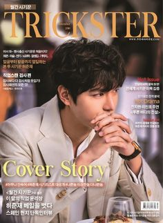 Lee Min-ho is a con-man on magazine cover | Koogle TV