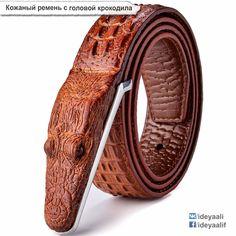 Кожаный ремень с пряжкой в форме головы крокодила  http://ali.pub/16nb11…