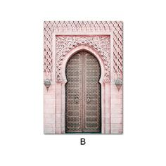 Allah Islamic Wall Art Canvas Poster Pink Flower Old Gate Muslim Print Nordic Decorative Picture Painting Modern Mosque Decor Canvas Poster, Canvas Wall Art, Wall Art Prints, Poster Prints, Canvas Canvas, Cotton Canvas, Home Wall Art, Wall Art Decor, Art Minimaliste