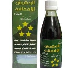 فى 5 نقاط تعرفى على زيت الحشيش الافغاني الخام الأصلي Oils Crude