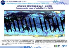 JAXA 第一期水循環変動観測衛星「しずく」(GCOM-W1)搭載センサAMSR2の観測データ取得について