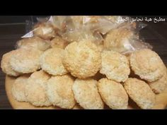 مطبخ هبه نحاس حلبي - YouTube Snack Recipes, Snacks, Almond Cookies, Muffin, Chips, Breakfast, Ethnic Recipes, I Love, Snack Mix Recipes
