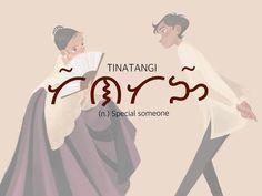 Filipino Words, Filipino Art, Filipino Culture, Unusual Words, Rare Words, Kind Words, Cool Words, Alibata, One Day Quotes