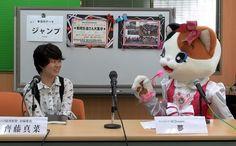 #12 ゲスト:ヨコハマ経済新聞 副編集長 齊藤 真菜さん 9/25のイメージ1