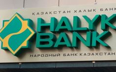 Tantv.kz - Народный банк блокирует карты своих клиентов