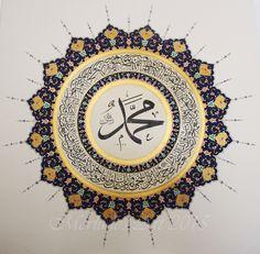 My Tezhib work ❤️ Calligraphy by Akeel Ahmed  #tezhib #İslamic art #art #painting #drawing