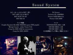 機材リスト Sound System