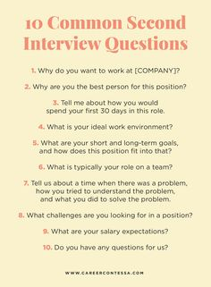 Second Interview Questions, Job Interview Answers, Job Interview Preparation, Interview Skills, Job Interview Tips, Job Resume, Resume Tips, Job Career, Career Advice