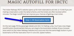 How to Book IRCTC Tatkal Tickets Quickly Online Within Seconds http://www.tech4more.com/2014/06/book-irctc-tatkal-tickets-fastly.html