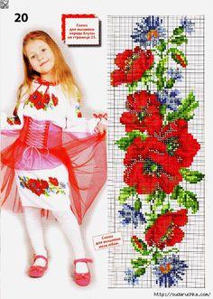 IMG_0020 (497x700, 380Kb) Embroidery Patterns Free, Beading Patterns, Cross Stitch Patterns, Cross Stitching, Cross Stitch Embroidery, Hand Embroidery, Bunny Art, Bead Loom Bracelets, Cross Stitch Flowers