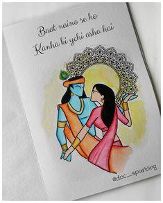 Mandala Art Lesson, Mandala Artwork, Mandala Drawing, Art Drawings Beautiful, Art Drawings Sketches Simple, Doddle Art, Doodle Art Designs, Art Painting Gallery, Madhubani Art