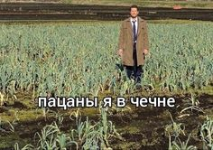 Stupid Memes, Funny Memes, Jokes, Meme Pictures, Reaction Pictures, Hello Memes, Russian Memes, Tv Supernatural, Christian Memes