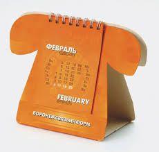 Картинки по запросу дизайн календарей настольных