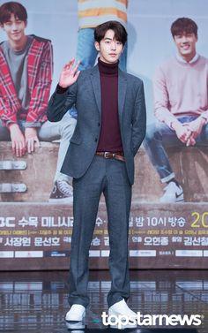 Nam Joo Hyuk Lee Sung Kyung, Nam Joo Hyuk Cute, Jong Hyuk, Lee Hyun, Korean Celebrities, Korean Actors, Korean Men, Asian Actors, Actors Funny