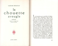Sadegh Hedayat - La Chouette aveugle  José Corti, 2003 (première édition 1953)