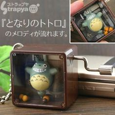 Studio Ghibli My Neigbhor Totoro Petite Music Box Ball Chain (Totoro)