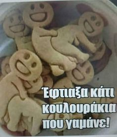 Funny Greek Quotes, Funny Quotes, Nutrition Drinks, Lol, Jokes, Humor, Health, Funny Phrases, Husky Jokes