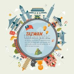 lovely Taiwan travel poster design in flat style - stock vector Taiwan Travel, Asia Travel, Fun Bucket, Travel Journal Scrapbook, Fall Travel Outfit, Travel Words, Map Design, Packing Tips For Travel, Travel Posters