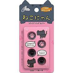 Nintendo-3DS-LL-XL-New-3DS-LL-XL-Neko-nyan-Cat-cute-Slide-Pad-Cover-Grace-CYBER