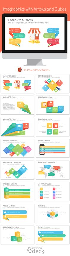 Infographics with arrows and 3D cubes for PowerPoint including 16 pre-designed slides. #powerpoint #presentations #powerpoint_templates