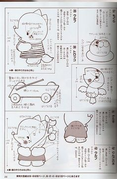 Стена   ВКонтакте Felt Doll Patterns, Craft Patterns, Needle Felting Tutorials, Felt Toys, Felt Fabric, Stuffed Animal Patterns, Drawing For Kids, Felt Animals, Diy Craft Projects