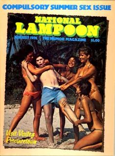 National Lampoon Magazine  # 77 - August 1976 pdf Back Issues Collection  Archives Download DVD Ebay