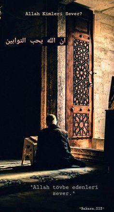 Muhammed Sav, Allah Islam, Cool Cats, Art Quotes, Mona Lisa, Wallpaper, Artwork, Books, Movies