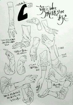 Hand Drawing Reference, Art Reference Poses, Design Reference, Anatomy Reference, Drawing Skills, Drawing Techniques, Figure Drawing, Drawing Tips, Drawing Art