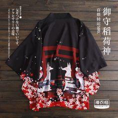 (eBay Advertisement) Fushimi Inari Taisha Fox Japanese Kimono Haori Yukata Summer Cardigan Coat