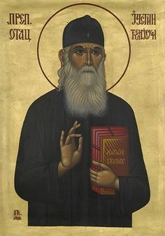 """""""To the devil, we don't need to give explanations...If you want to drive him away, say: """"Lord Jesus Christ have mercy on me"""", and speak to God. The power of His Name will rid him. It suits the devil to enter into a dialogue for it means that you acknowledge him. Thus through prayer, we ignore him."""" (Elder Arsenie Papacioc of Romania)"""