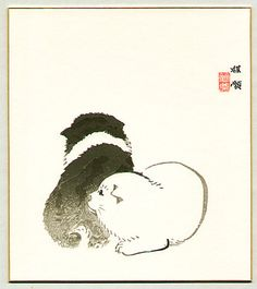 Puppies by Bairei Kono brush painting, Ink and Wash Painting Japanese Drawings, Japanese Prints, Nature Illustration, Cute Illustration, Japanese Painting, Japan Art, Illustrations, Woodblock Print, Chinese Art