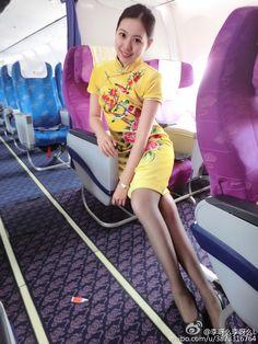 Hot Flight Attendant Qatar Airways Cabin Crew, Emirates Cabin Crew, Airline Attendant, Flight Attendant, Beautiful Young Lady, Beautiful Asian Women, Airline Cabin Crew, Airline Uniforms, Sexy Stockings