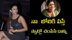 Rakul Preet Singh Angry On Actress Bhavana Kidnap, Bhavana Kidnap, Reel Reply, reel reply videos, bavana kidnap videos, Rakul Preet Singh, Rakul Preet Singh