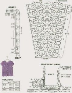 Crochet tesoro: senza maniche Gilet