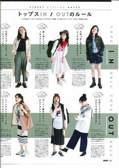 Moda Fashion, 90s Fashion, Korean Fashion, Fashion Outfits, Grunge Outfits, Dm Poster, Style Japonais, Fashion Catalogue, Japanese Street Fashion