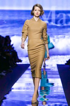 Max Mara Ready To Wear Fall Winter 2015 Milan