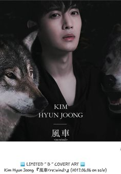 leader turned solo singer Kim Hyun Joong tops Oricon's daily chart with his newest Japanese album upon its release. Kim Bum, Boys Before Flowers, Boys Over Flowers, Hot Korean Guys, Cute Korean, Asian Actors, Korean Actors, Brad Pitt, Kim Hyung