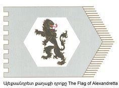 Флаг Аримянского Киликийского царства Armenian Flag, Playing Cards, History, Flags, Maps, Historia, National Flag, Game Cards, Flag